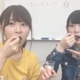 『【欅坂46】小池美波が良い人過ぎる・・・』の画像