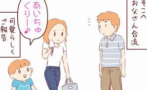 買い物中の家族の