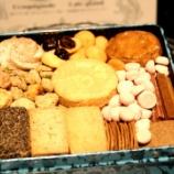 『JAL×はんつ遠藤コラボ企画【岐阜編】番外編・クッキー缶(PATISSERIE GINNOMORI )』の画像