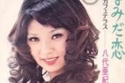 """【起源】ユン・ソナ、日本に""""つけまつ毛""""文化を伝授したのは私"""