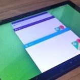 『液晶が割れたXPERIA Z4 Tabletを有償修理依頼したら予想以上に治されて返ってきたお話』の画像