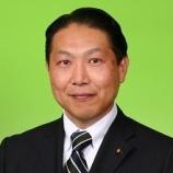 『戸田市議会議員・林冬彦「市政報告&これからの市政を語る会」 明日2月3日(土)14時から16時まで行います』の画像