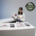 東京モーターショー2011 その20(日産)
