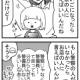 【育児漫画225】プチ迷子事件から学んだ対策