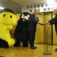 熊本県と「くまモン」表彰される