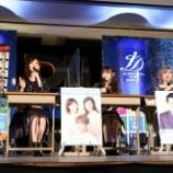 『【乃木坂46】山崎怜奈の映像の後にAKB48向井地美音『すみません、乃木坂さんじゃなくて・・・』』の画像
