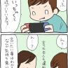ありそうでないそんな日本語