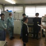 『6/21 名古屋支店職場パワーアップ活動表彰』の画像