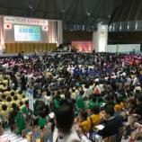 『第47回 全国商工会議所女性会連合会 石川全国大会』の画像