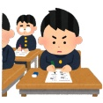 【悲報】ブラタモリ、共通テストの問題を的中させてしまう