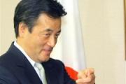 民主・岡田 「できれば8年ぐらい与党でありたい」( ゚ω゚ )「お断りします」