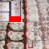 『フォト短歌「愛情の香り」』の画像