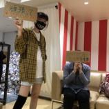 『【川崎】余暇活動~ボーリングPart3~』の画像