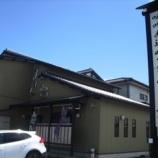 『石臼碾きそば・味噌煮込みうどん きさん@愛知県刈谷市一ツ木町』の画像