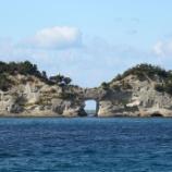 『(^^)vいつか行きたい日本の名所 円月島』の画像