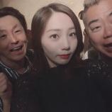 『【元乃木坂46】能條愛未、ホリケン・出川哲朗との食事会写真が公開wwwwww』の画像