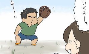 夫と初めてキャッチボールをしたら