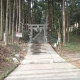 『2012.01.04 岩屋山へ(冬靴の試し履き)』の画像