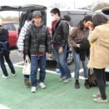 『【福岡】歓迎イベント』の画像