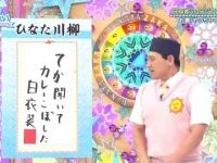 【日向坂46】「ってか」タイトル判明後に匂わせ発覚!?