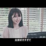 『【元乃木坂46】気合い入ってるな〜・・・井上小百合 公式YouTubeチャンネルをプロデュースした動画メディアがこちら!!!』の画像