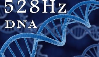 トラウマ解放からDNAの修復まですごい作用を持つ音「ソルフェジオ周波数」
