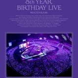 『ついにきた!!!『8th YEAR BIRTHDAY LIVE 2020.2.21~2.24 NAGOYA DOME』ジャケット写真 全10種が公開!!!!!!キタ━━━━(゚∀゚)━━━━!!!』の画像