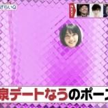 『【乃木坂46】ヒルナンデスでまさかの西野七瀬クイズが出題!!内容ムズすぎないか・・・』の画像