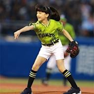 芦田愛菜ちゃんの始球式が凄すぎると話題にwww【動画あり】 アイドルファンマスター