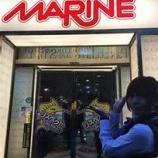 『大和マリーン 11/29オフミー・必勝本「バキュン」 あたり並び予想』の画像