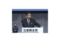 【自民応援団団長】立憲・枝野さん、総裁選への焦りか、またしても余計な一言でお家芸「特大ブーラン」を披露し無事自爆wwwww