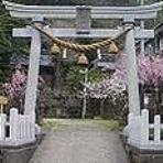 神社と古事記