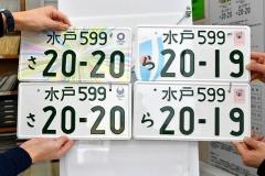 黄ナンバーは「ださい」 茨城で白ナンバー軽が増加中