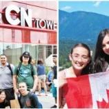 『13-17歳対象★ILSCジュニアサマーキャンプ@カナダ』の画像
