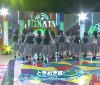 【日向坂46】「ときめき草」スタジオライブ!
