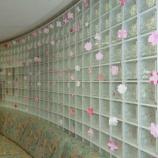 『春の飾りとコロナ対策』の画像