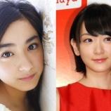 『【乃木坂46】生駒里奈と平祐奈が激似な件・・・』の画像