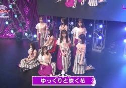 【速報】乃木坂46幻の2期生ライブで未発表曲「ゆっくりと咲く花」初披露!