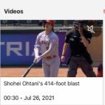 【MLB】大谷翔平「もちろんタイトル取りたい」 弾丸37号&2安打4打点で2冠王も射程圏