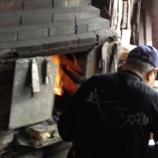 『伝統工芸士 オオガモさんの鍛錬』の画像