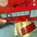 『テイクアウトの「キムカツサンド」が可愛い~【キムカツ】大阪松竹座店』の画像