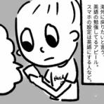 ウェリントンワーホリブログ またチキン食ってる〜32歳 関西人がNZ移住したら〜