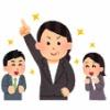 『カッコいい女上司キャラの声優「田中敦子」「小山茉美」「榊原良子」』の画像
