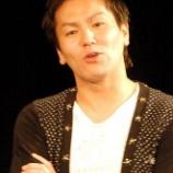 『狩野英孝が自宅の住所を渋谷区桜ヶ丘22とラジオで暴露www【画像】』の画像