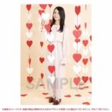 『【乃木坂46】かわええ!!!佐々木琴子、ハートに包まれる♡♡♡』の画像