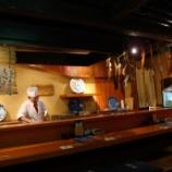 『海鮮居酒屋』の画像
