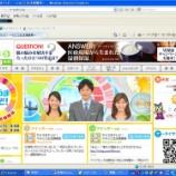 『【TV出演】テレ朝やじうまテレビ』の画像