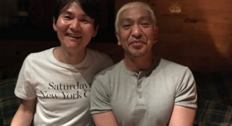 【芸能】松ちゃん、ナンチャンとツーショット!ツイッター掲載にファンから喜びの声
