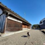 『奈良県民族公園へ寄り道♪』の画像
