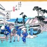 『ブレイクスルー考(1900回記念)(4)』の画像